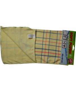 Mikroutierka Soft plush 40x40 cm